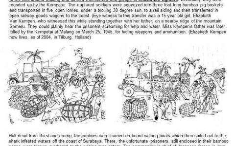 The pig basket atrocity